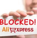 Блокировка аккаунтов Aliexpress